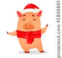 Christmas greeting card. Cute pig 45806885