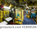 Interior of Russian submarine - Moscow museum 45808586