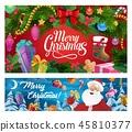 크리스마스, 성탄절, 산타 45810377