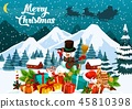 merry Christmas greeting card with snowman in hat 45810398