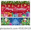 christmas, vector, gift 45810419