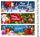 크리스마스, 성탄절, 산타 45810576