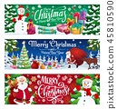 크리스마스, 성탄절, 산타 45810590