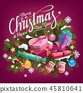 christmas, gift, present 45810641