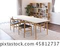 餐桌 45812737
