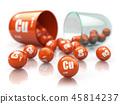 copper, cu, capsule 45814237