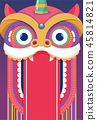 Chinese New Year background, greeting card with a lion dance, red dragon character 45814821