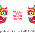 Chinese New Year background, greeting card with a lion dance, red dragon character 45814858