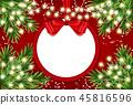 backgrounds christmas frame 45816596