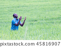 African man praying for thank god. 45816907