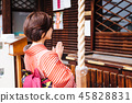 參觀靖國神社的婦女 45828831