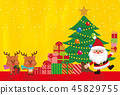 christmas, noel, x-mas 45829755