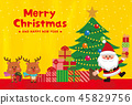 christmas, noel, x-mas 45829756