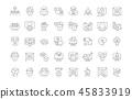 Set Vector Line Icons of Virtual Reality. 45833919