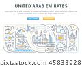 Vector Illustration of United Arab Emirates. 45833928