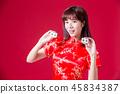 中式 中国人 中文 45834387