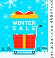 冬季購物平板流行4(霍迪) 45834558