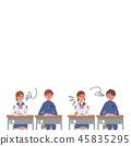 学习坐在书桌学生学生例证的孩子 45835295