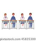 공부하는 어린이 책상에 앉아 학생 학생 일러스트 45835300