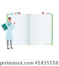 의사 책 일러스트 안내 45835556