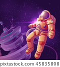 space cosmos astronaut 45835808
