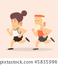 man and woman attractive jogging 45835996