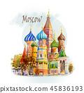landmark Red Square 45836193