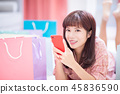 woman shopping on the internet 45836590