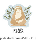 sloth, cartoon, yoga 45837313