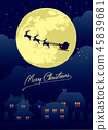 christmas, noel, x-mas 45839681
