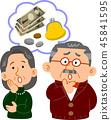 高級夫婦的錢的麻煩 45841595