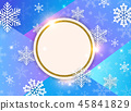Christmas snowflake background 45841829