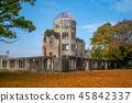 Genbaku Dome of Hiroshima Peace Memorial in japan 45842337