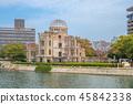 Genbaku Dome of Hiroshima Peace Memorial in japan 45842338
