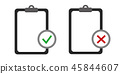 two black clipboards with blank white sheet checklist 45844607