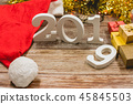 Christmas hat, 2019 number and gift boxes 45845503