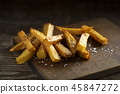 French fries 45847272