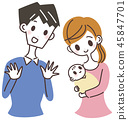 Mother holding a baby and her father 45847701