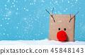 Pompom reindeer gift box 45848143