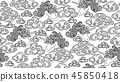 Vector  seamless pattern,  unicorns in clouds.  45850418