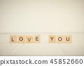 I love you spelled in wooden blocks 45852660