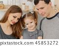 family, child, person 45853272