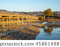 Togetsukyo (moon cross) bridge, arashiyama, kyoto 45861498