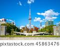 skyline of nagoya with nagoya tv tower 45863476