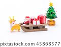 크리스마스 이미지 45868577