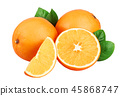 Orange with slice and leaf isolated on the white background 45868747