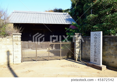 Pastoral materials of Koganemaki Shirai-shi, Chiba designated tangible cultural property 45872542