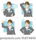 成熟的女人 一個年輕成年女性 女生 45874846