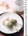 桜湯와 꽃놀이 경단 45875771