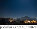 아름다운 후지산이 보이는 캠프장 야경 45876820